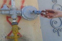 گاز بخشی از ماهدشت کرج قطع می شود