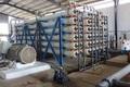 آب شرین کن 100 هزار متر مکعبی بندرعباس بهره برداری می شود