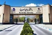 8449 آیین ملی مذهبی در دانشگاه ابن سینا همدان برگزار شد