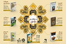 درخشش سلطانیه در نهمین جشنواره کتابخوانی رضوی