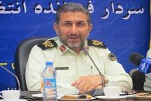 132 سایت غیرمجاز در استان قزوین توسط پلیس شناسایی و مسدود شد