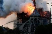 واکنش ستارههای جهان فوتبال به آتش سوزی کلیسای نوتردام+ تصاویر