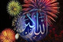 بانگ رسای الله اکبر در دارالعباده یزد طنین انداز شد