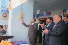 زنگ سپاس معلم در مدارس استان قزوین نواخته شد