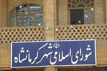 تکلیف گزینه اصلی شهرداری کرمانشاه امروز مشخص می شود