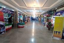 برپایی نمایشگاه دستاوردهای انقلاب با 40 غرفه در بهشهر