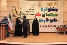 یک دختر نوجوان زاهدانی در جشنواره طنز خلیج فارس تقدیر شد