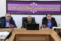 استاندار یزد: همه برای ایجاد اشتغال و کارآیی بیشتر نظام تلاش کنند