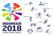 دونده فارس، دومین مدال پارا آسیایی را برای کشورمان کسب کرد