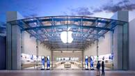 اپل تراشه ای برای پردازش هوش مصنوعی توسعه میدهد
