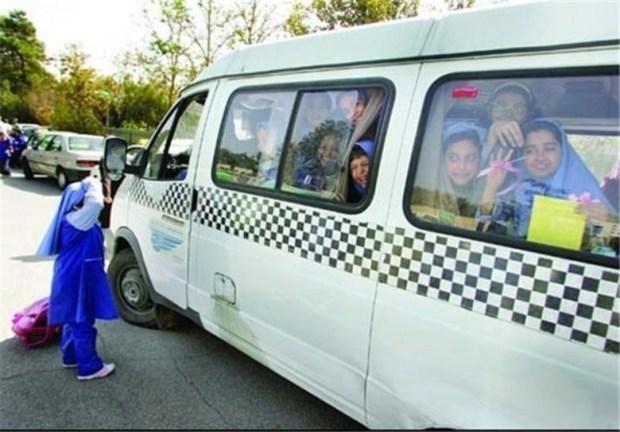نرخ سرویس مدارس در بوشهر اعلام شد