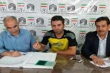 قرارداد اسماعیل شریفات بازیکن ذوب آهن در هیات فوتبال ثبت شد
