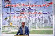 فردی از قزوین عضو هیأت مدیره شرکت برق زنجان نیست صدایی برای شنیدن مطالبات واحدهای تولیدی نیست