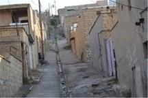 بیش از ۲ هزار بافت فرسوده نابسامان در استان لرستان وجود دارد
