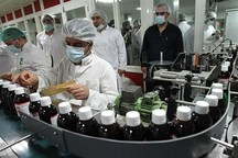 احداث صنایع دارویی بیماریهای خاص در بروجرد
