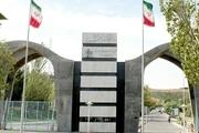 هفتادمین سالگرد تاسیس دانشگاه تبریز برگزار میشود