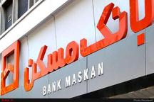 افزایش 20 درصدی معوقات بانک مسکن نسبت به پارسال