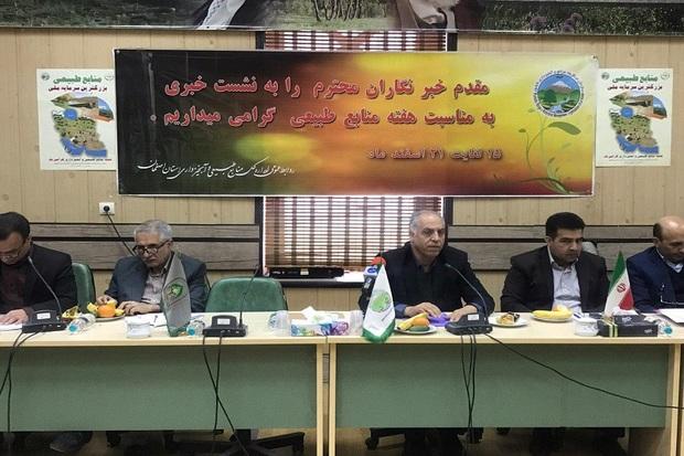 321 طرح منابع طبیعی امسال در اصفهان اجرا شد