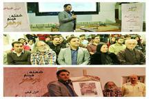 هنرمندان بوشهری در عرصه تولید فیلم جایگاه ویژه ای در کشور دارند