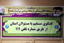 387 کردستانی با سامانه سامد تماس گرفتند