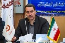 مدیرکل سابق بهزیستی اصفهان مدیرکل حوزه استاندار شد