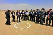 ساخت بیمارستان 200    تختخوابی در یزد آغاز شد
