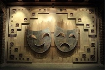 فراخوان بیست و هشتمین جشنواره تئاتر استانی سیستان و بلوچستان