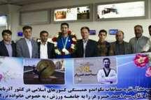دارنده مدال نقره رقابت های تکواندو همبستگی کشورهای اسلامی وارد شیراز شد