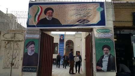 گشایش دفتر ستاد تبلیغاتی حجت الاسلام  رئیسی در تربت حیدریه