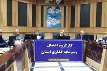 شش هزار میلیارد تسهیلات برای واحدهای تولیدی مناطق زلزله زده استان