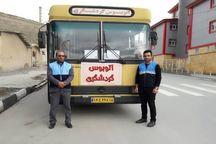۱۴۰۰ نفر از خدمات اتوبوس گردشگری ارومیه بهرهمند شدند