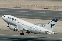 44  پرواز ویژه اربعین در اصفهان  در نظر گرفته شد