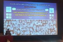 پیام دبیر کل سازمان ملل به یادبود قربانیان تروریسم در گرگان
