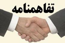 استاندارد و نظام مهندسی البرزتفاهمنامه همکاری امضاء کردند