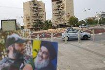 عکس های نصرالله و عماد مغنیه در تل آویو