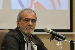 پزشکیان: صداوسیما کاملا یکسویه و یکطرفانه در حال تخریب دولت است