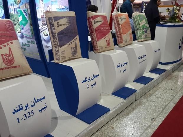 سومین نمایشگاه بین المللی صنعت سیمان در اصفهان گشایش یافت