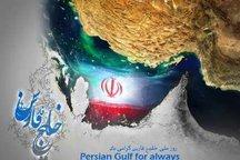 خلیج فارس شوکت و امید ایرانیان است