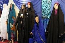 آغاز به کار دومین جشنواره منطقه ای مد و لباس خلیج فارس