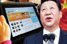 آیا چین، کره شمالی جدیدی می شود؟