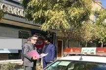 پرونده تخلف برای آژانسهای مسافرتی در مشهد تشکیل شد