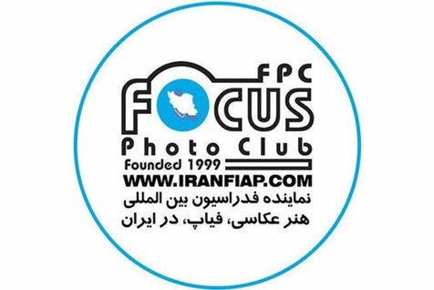 عکاس ایرانی در جشنواره منهتن آمریکا مدال برنز گرفت