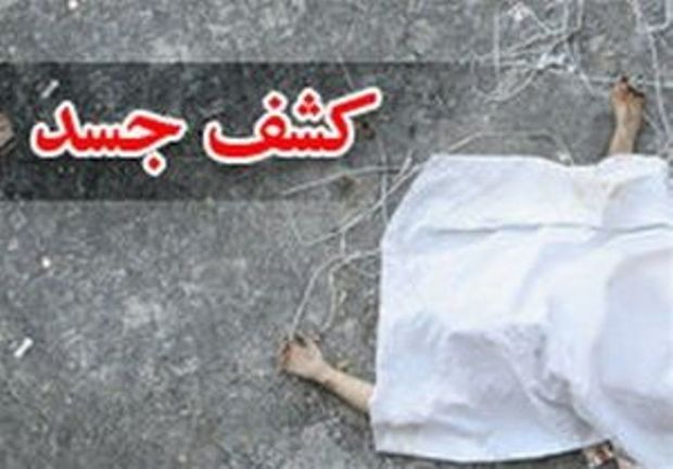 جسد طلبه جوانی در کنار سد عباس آباد بانه پیدا شد