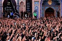 اشک برای مسلم ؛ سرآغاز عزاداری های محرم در اردبیل