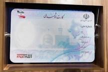 11 هزار شهروند خراسان شمالی کارت ملی خود را تحویل نگرفتند