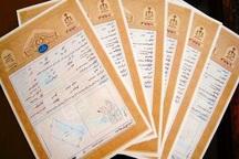 25 هزار سند تک برگی در شهرستان ری صادر شد