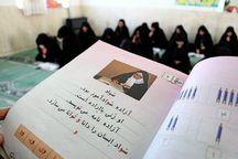۱۰۵۰ تبعه خارجی در کلاسهای سوادآموزی سمنان شرکت میکنند