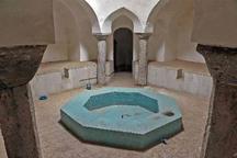 حمام تاریخی زرینآباد در فهرست آثار ملی ثبت شد