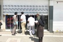 یک واحد نانوایی آزادپز در مشهد مهر و موم شد