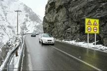 بارش برف در ارتفاعات البرز  احتمال سقوط سنگ و رانش زمین در محور کرج - چالوس